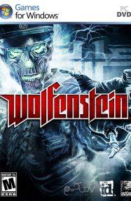 دانلود بازی Wolfenstein برای PC