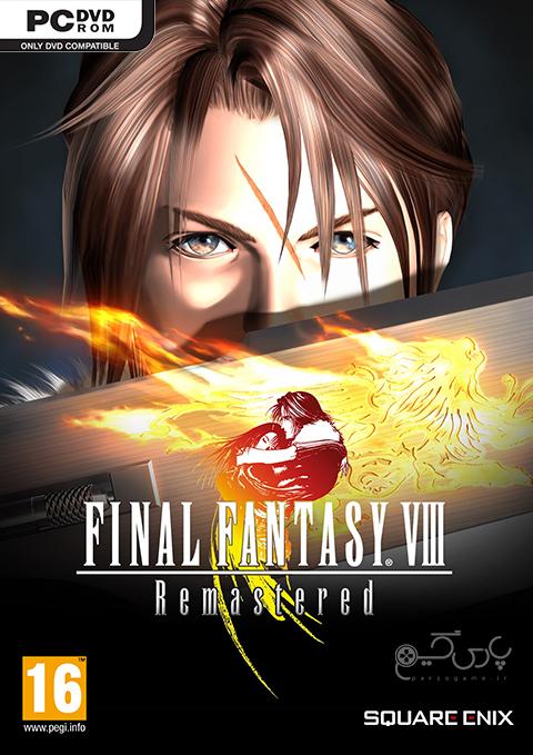 دانلود بازی Final Fantasy VIII Remastered برای PC