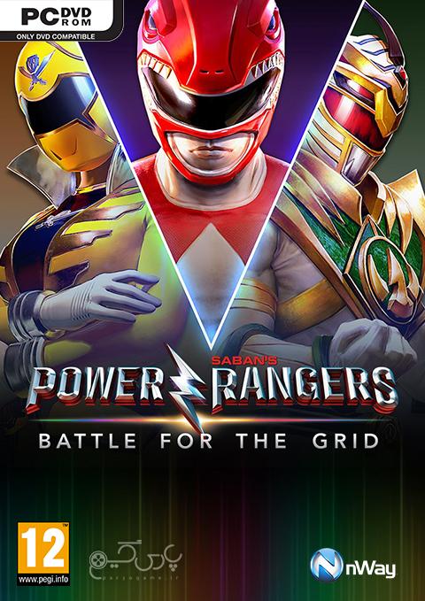 دانلود بازی Power Rangers Battle for the Grid برای PC