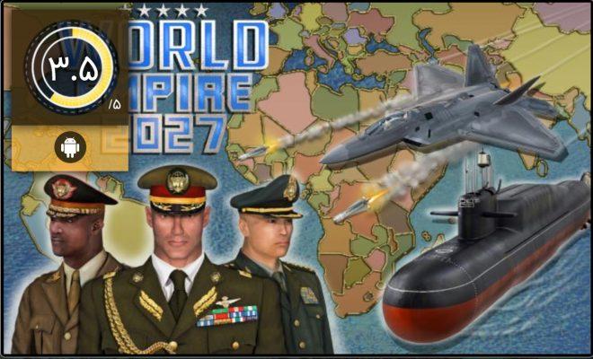 دانلود بازی World Empire 2027 برای اندروید و آیفون