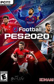 دانلود بازی PES 2020 برای PC
