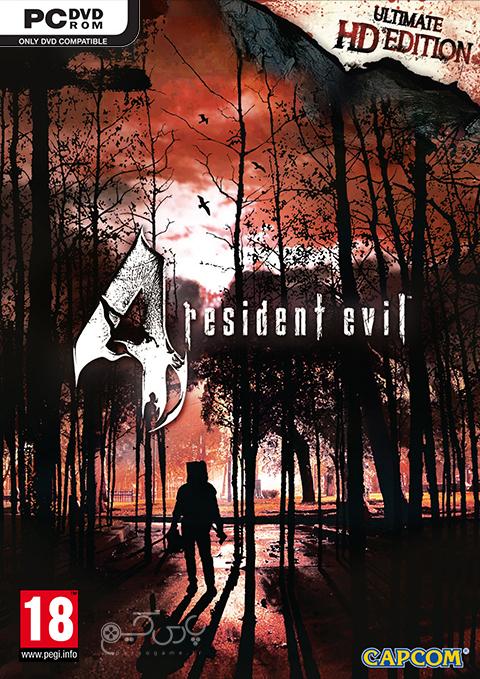 دانلود بازی Resident Evil 4 Ultimate HD Edition برای PC