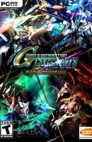 دانلود بازی SD Gundam G Generation Cross Rays برای PC