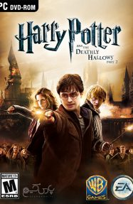 دانلود بازی Harry Potter and the Deathly Hallows Part 2 برای PC