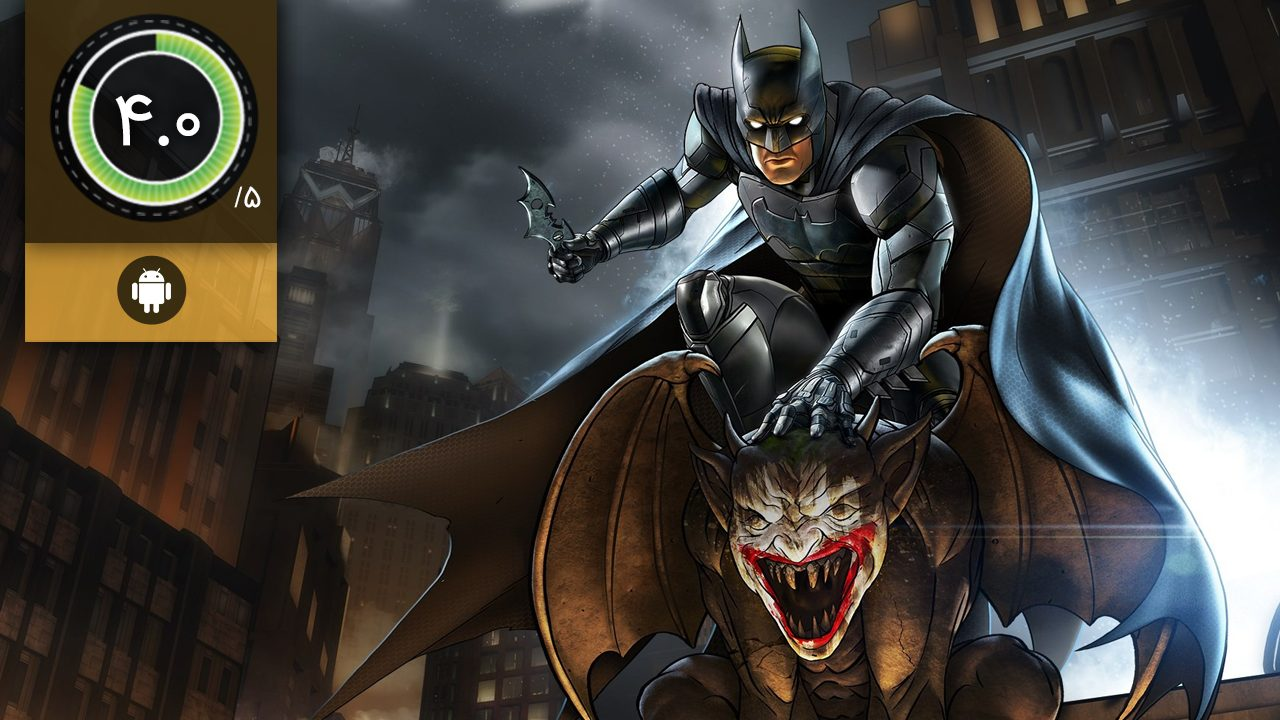 Batman The Enemy Within Full