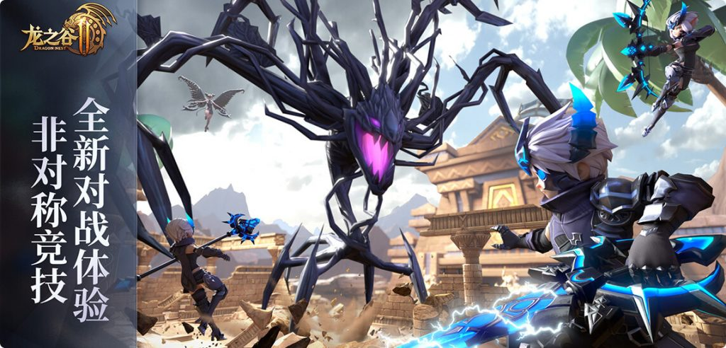 Dragon-Nest-2-Tencent-Games-Annual-Conference