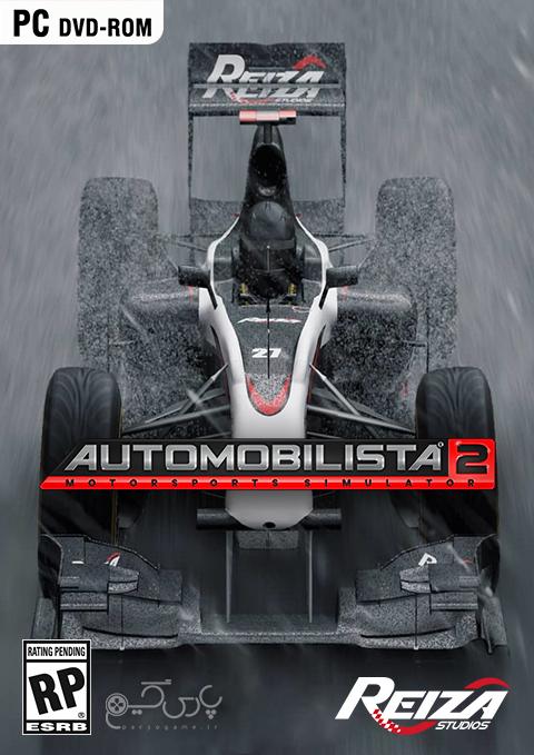 دانلود بازی Automobilista 2 برای PC