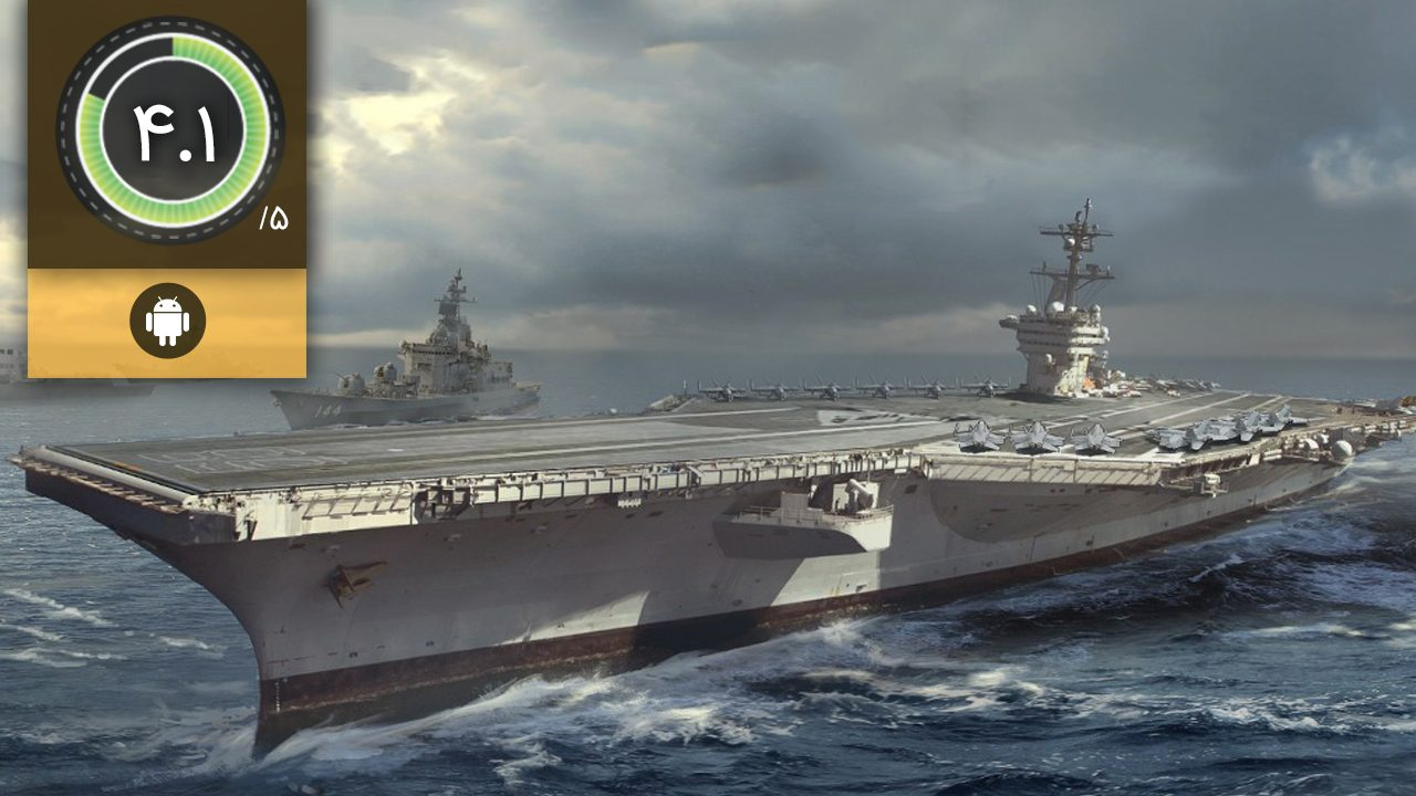 Gunship Battle Total Warfare