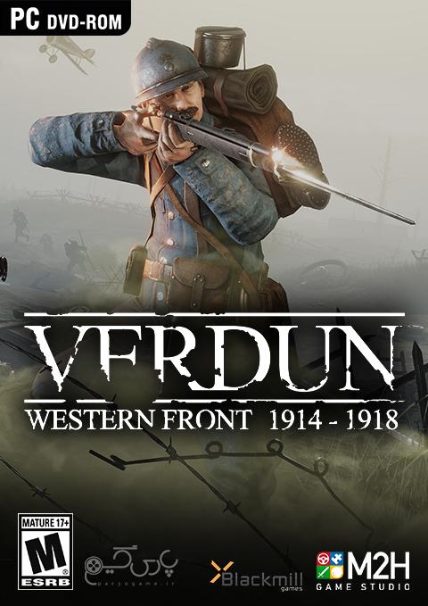 دانلود بازی Verdun برای PC