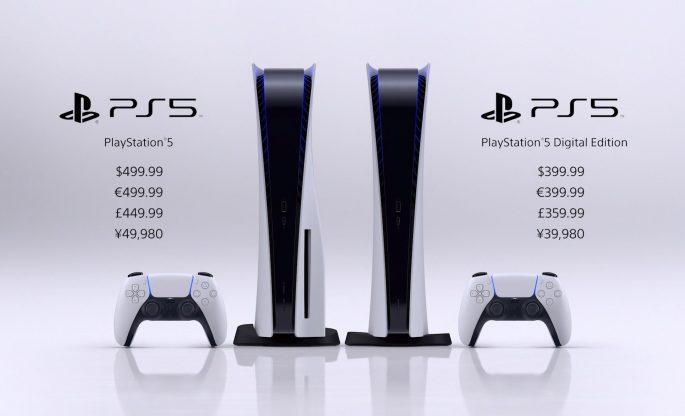 PS5 Standard vs Digital