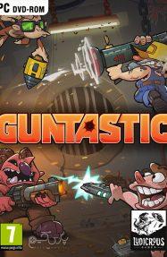 دانلود بازی Guntastic برای PC