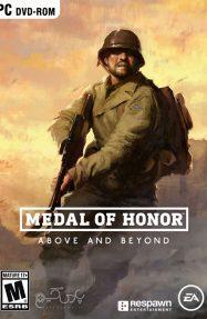 دانلود بازی Medal of Honor Above and Beyond برای PC
