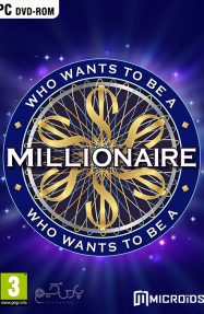 دانلود بازی Who Wants To Be A Millionaire برای PC