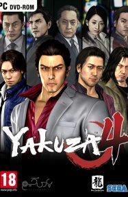 دانلود بازی Yakuza 4 Remastered برای PC