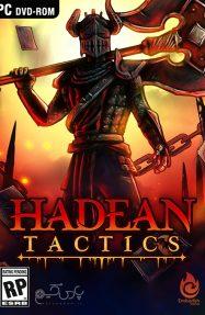 دانلود بازی Hadean Tactics برای PC