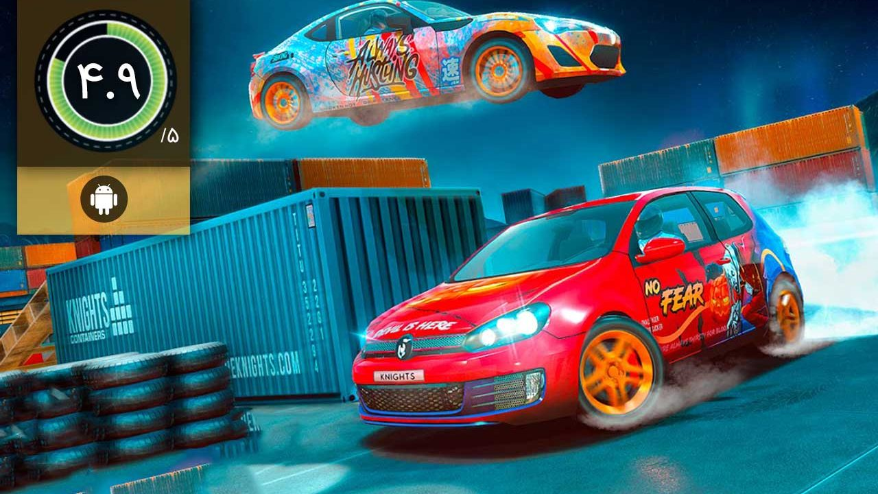 Multiplayer Car Drift