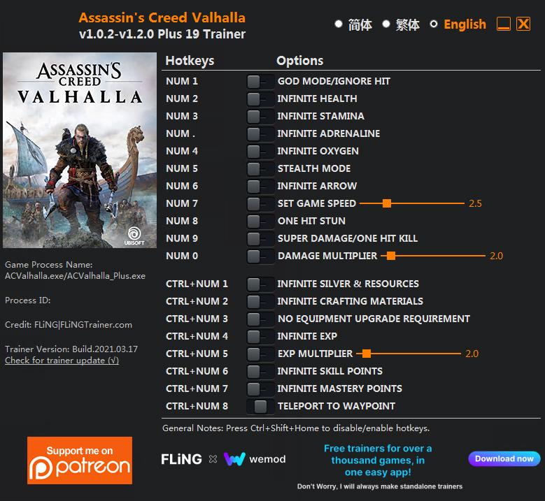 ترینر بازی Assassin's Creed Valhalla