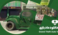 GTA V Funny Vehicles Pack