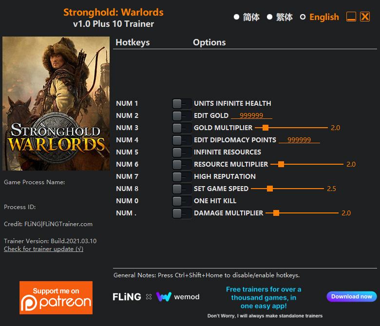 ترینر بازی Stronghold Warlords