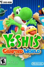 دانلود بازی Yoshi's Crafted World برای PC
