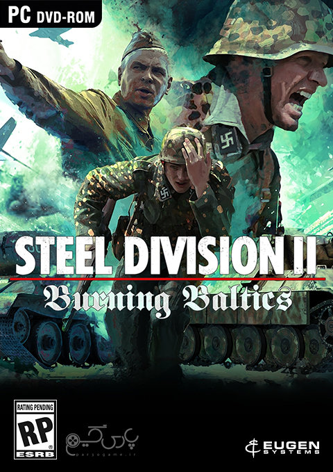 دانلود بازی Steel Division 2 Burning Baltics برای PC
