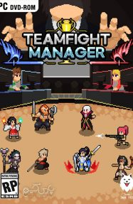 دانلود بازی Teamfight Manager برای PC