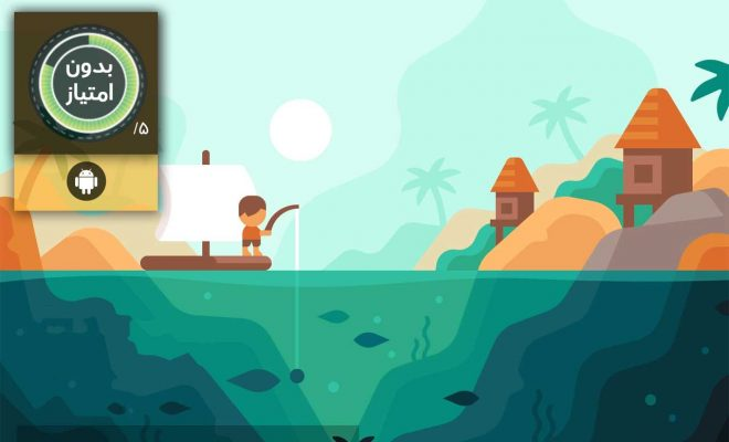 Tides: A Fishing Game