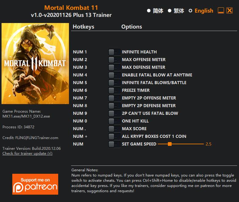 ترینر بازی Mortal Kombat 11
