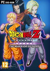 دانلود بازی Dragon Ball Z Kakarot Trunks The Warrior of Hope برای PC