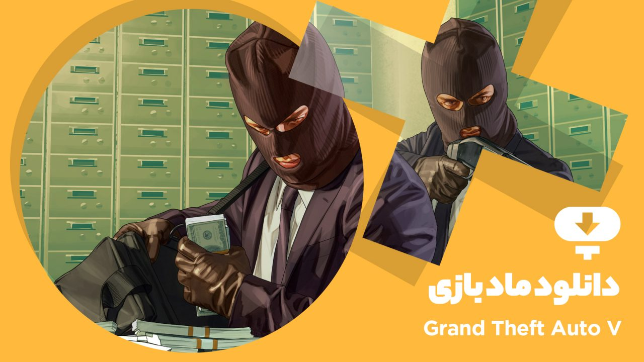 GTA V ATM Robberies & Bank Heists