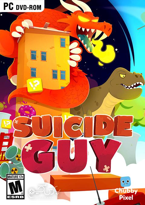 دانلود بازی Suicide Guy Deluxe Edition برای PC