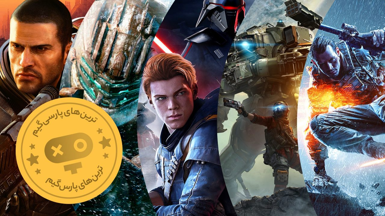 بهترین بازیهای EA Play