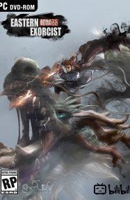 دانلود بازی Eastern Exorcist برای PC