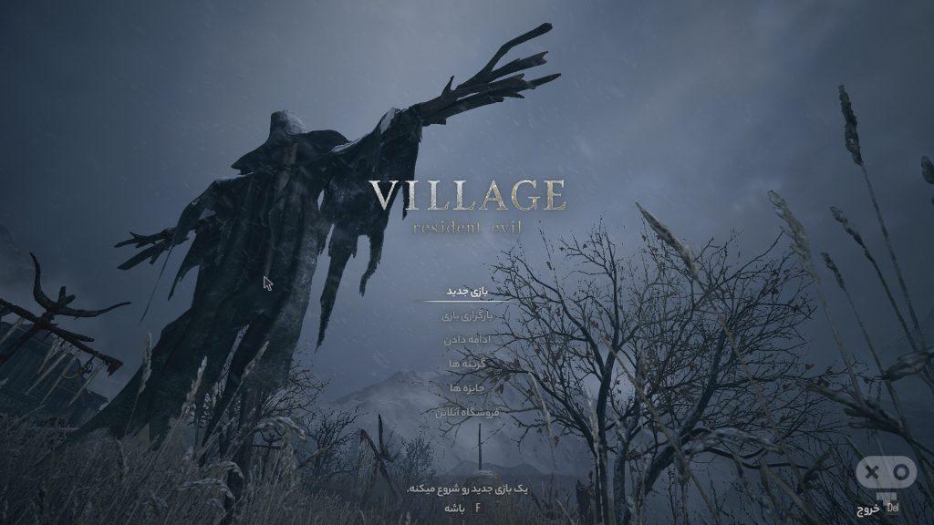دانلود زیرنویس فارسی بازی Resident Evil Village