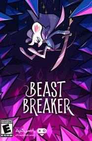دانلود بازی Beast Breaker برای PC