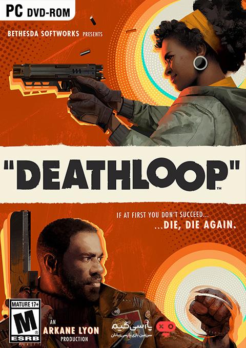 دانلود بازی Deathloop برای PC