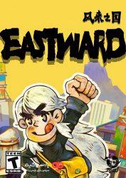 دانلود بازی Eastward برای PC