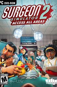 دانلود بازی Surgeon Simulator 2 برای PC