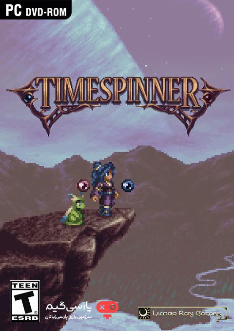 دانلود بازی Timespinner برای PC