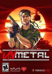 دانلود بازی UnMetal برای PC