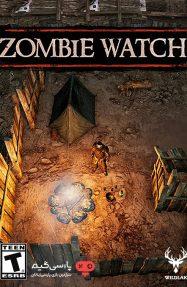 دانلود بازی Zombie Watch برای PC