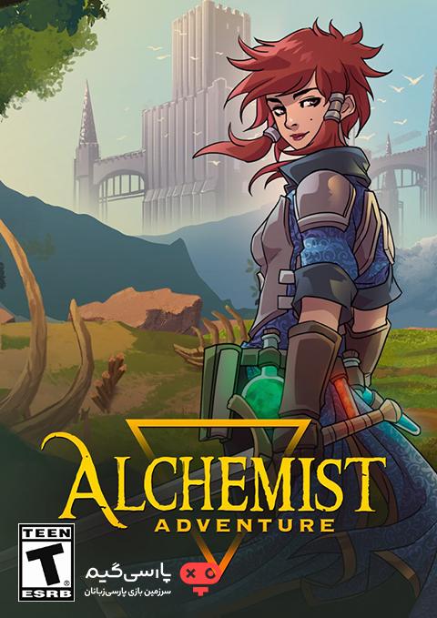 دانلود بازی Alchemist Adventure Return to Isur برای PC