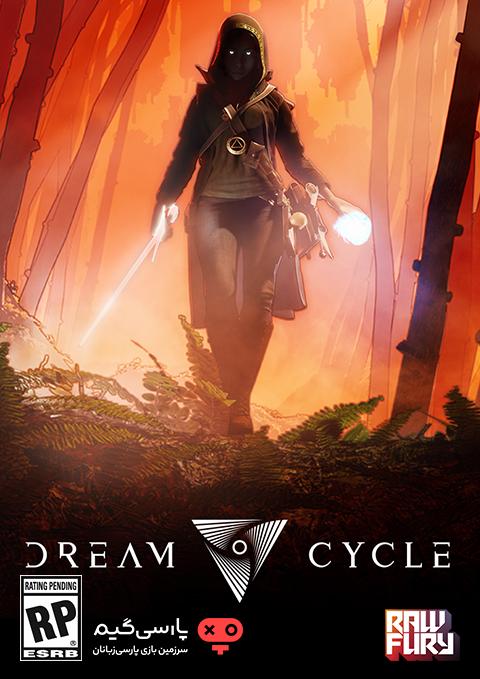 دانلود بازی Dream Cycle برای PC