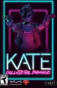 دانلود بازی Kate Collateral Damage برای PC