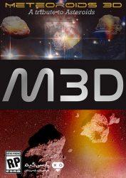دانلود بازی Meteoroids 3D برای PC