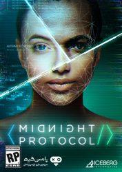 دانلود بازی Midnight Protocol برای PC