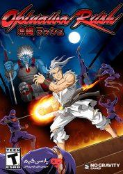 دانلود بازی Okinawa Rush برای PC