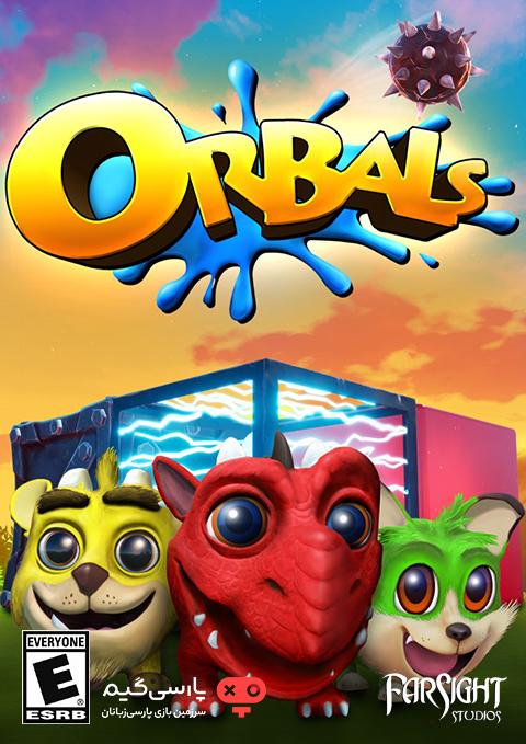 دانلود بازی Orbals برای PC