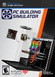 دانلود بک اپ بازی PC Building Simulator برای PC