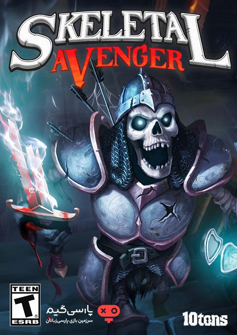 دانلود بازی Skeletal Avenger برای PC